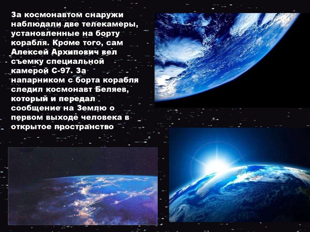 развитие космоса в ссср