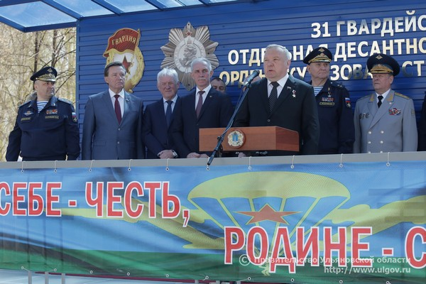 командир 31 бригады вдв ульяновск