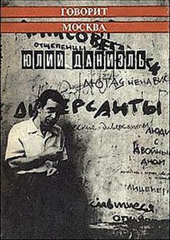 советский гимн текст