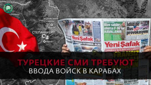 приднестровский конфликт карта