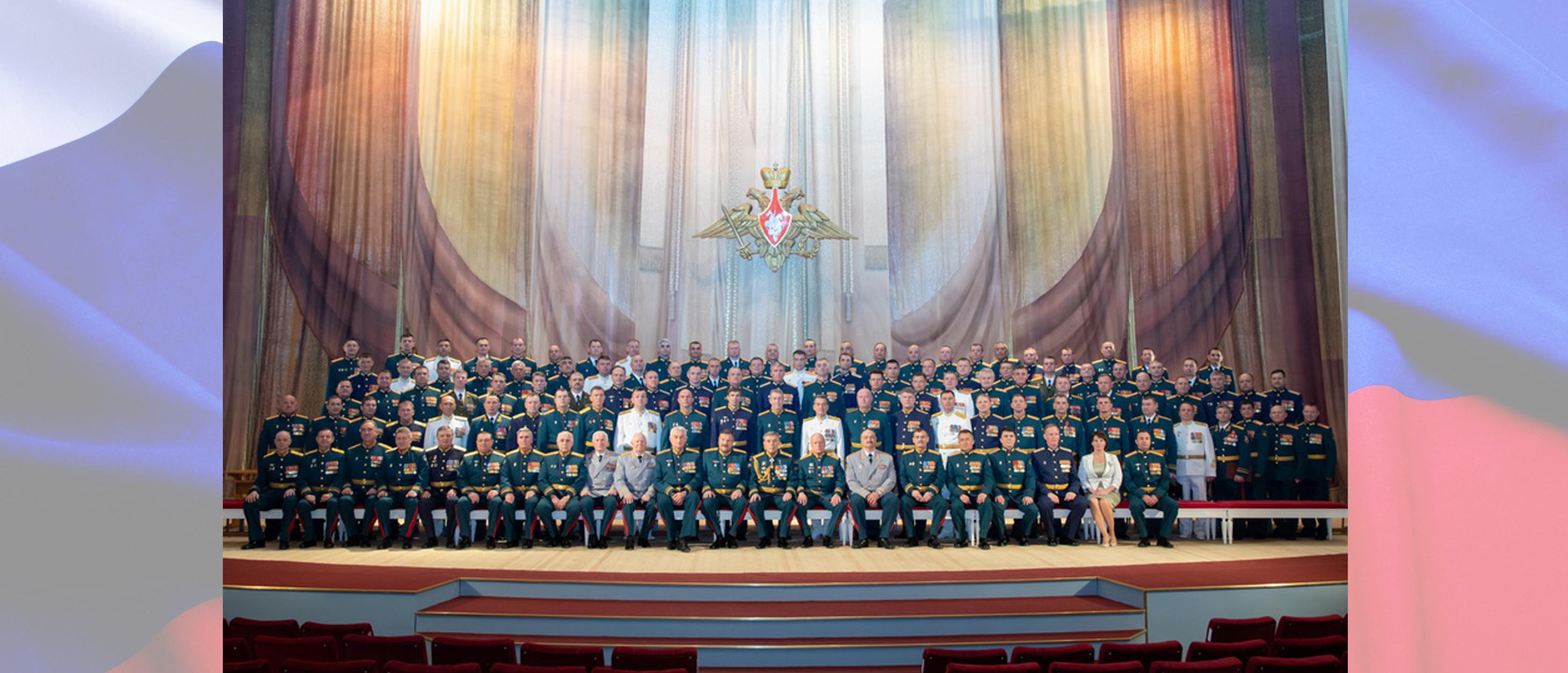 военная академия генштаба
