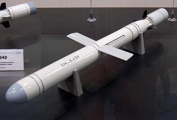 калибр ракета википедия