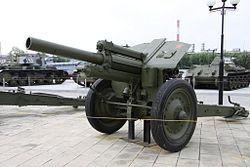 орудие д 30