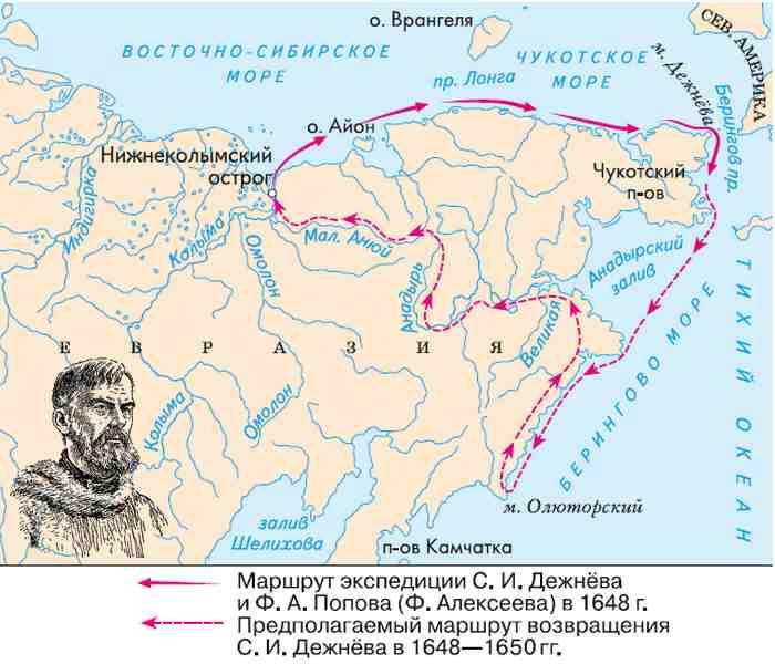 маршрут семена дежнева на карте
