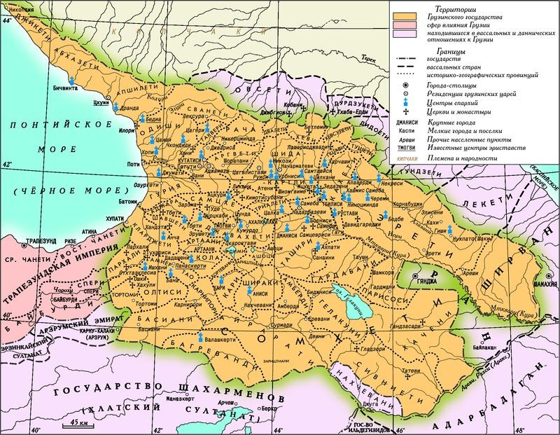 грузинская асср