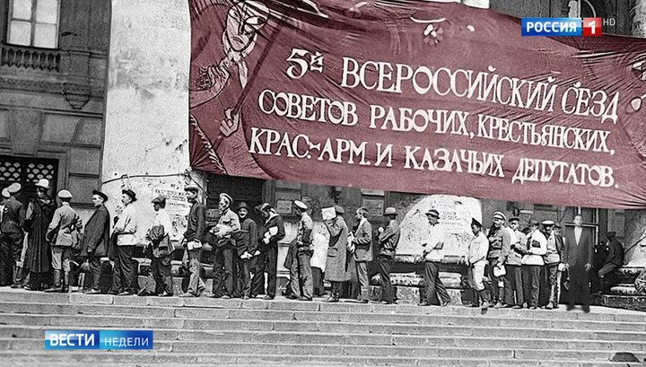 выступление левых эсеров