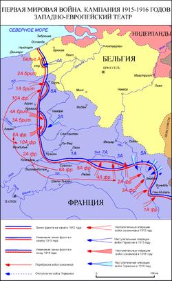 бойня нивеля 1917