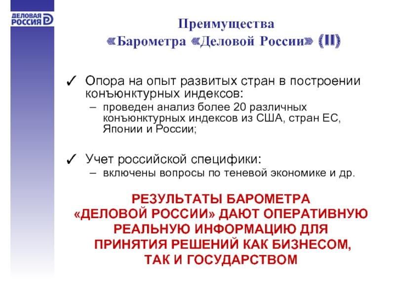 дата создания евросоюза