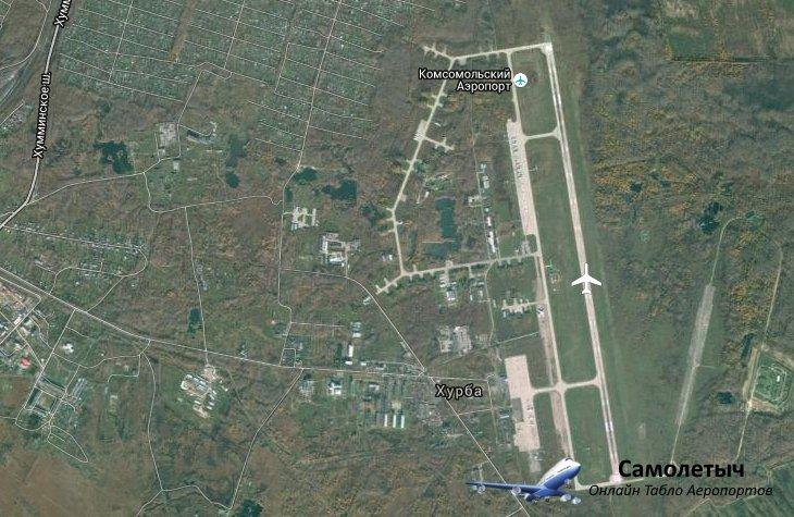 аэродром хурба