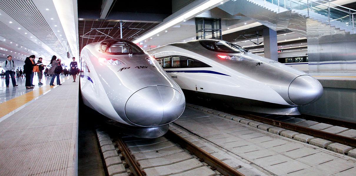 поезд на электромагнитной подушке