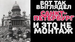 блокада ленинграда карта окружения города