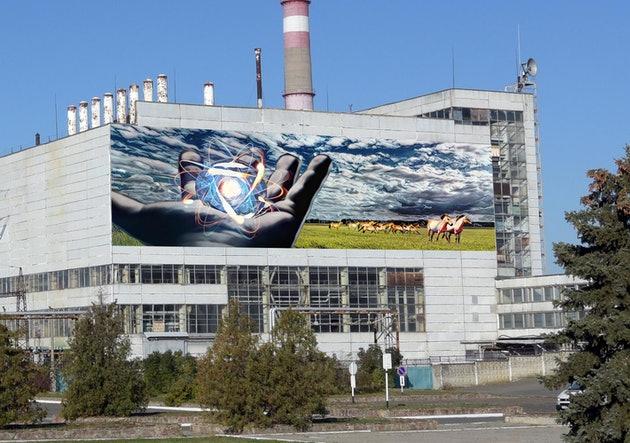 сообщение про чернобыль