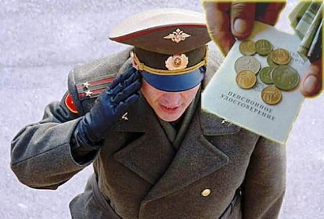 25 лет службы в армии