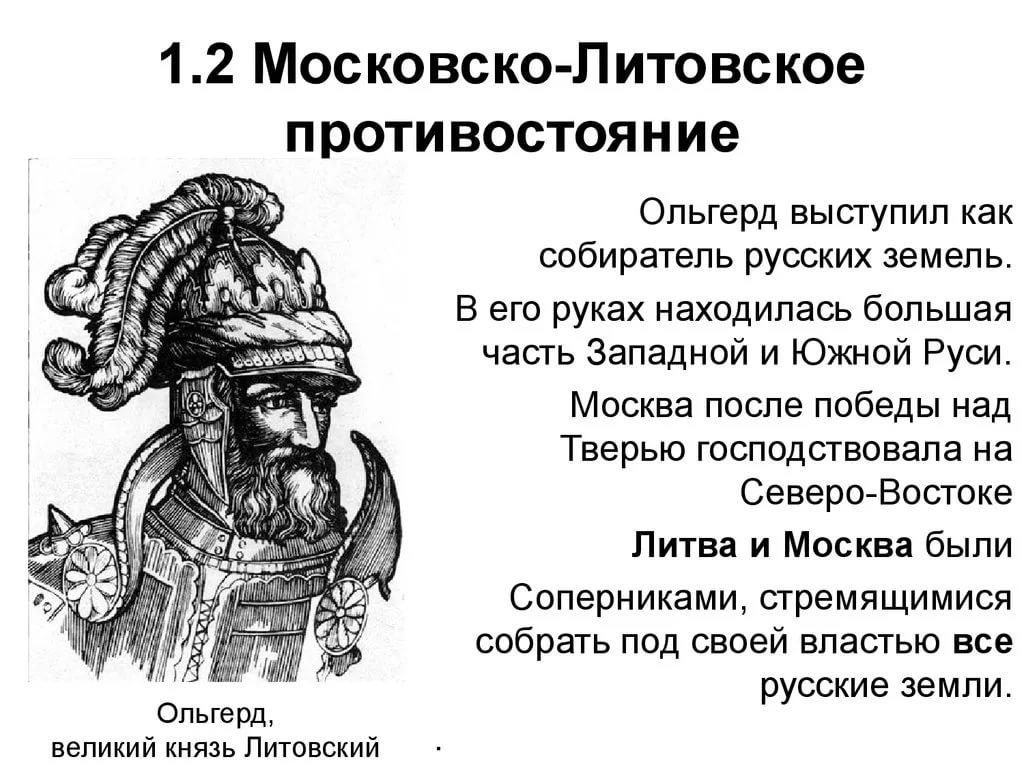декрет о переходе на григорианский календарь