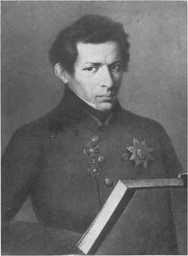 лобачевский краткая биография и его открытия