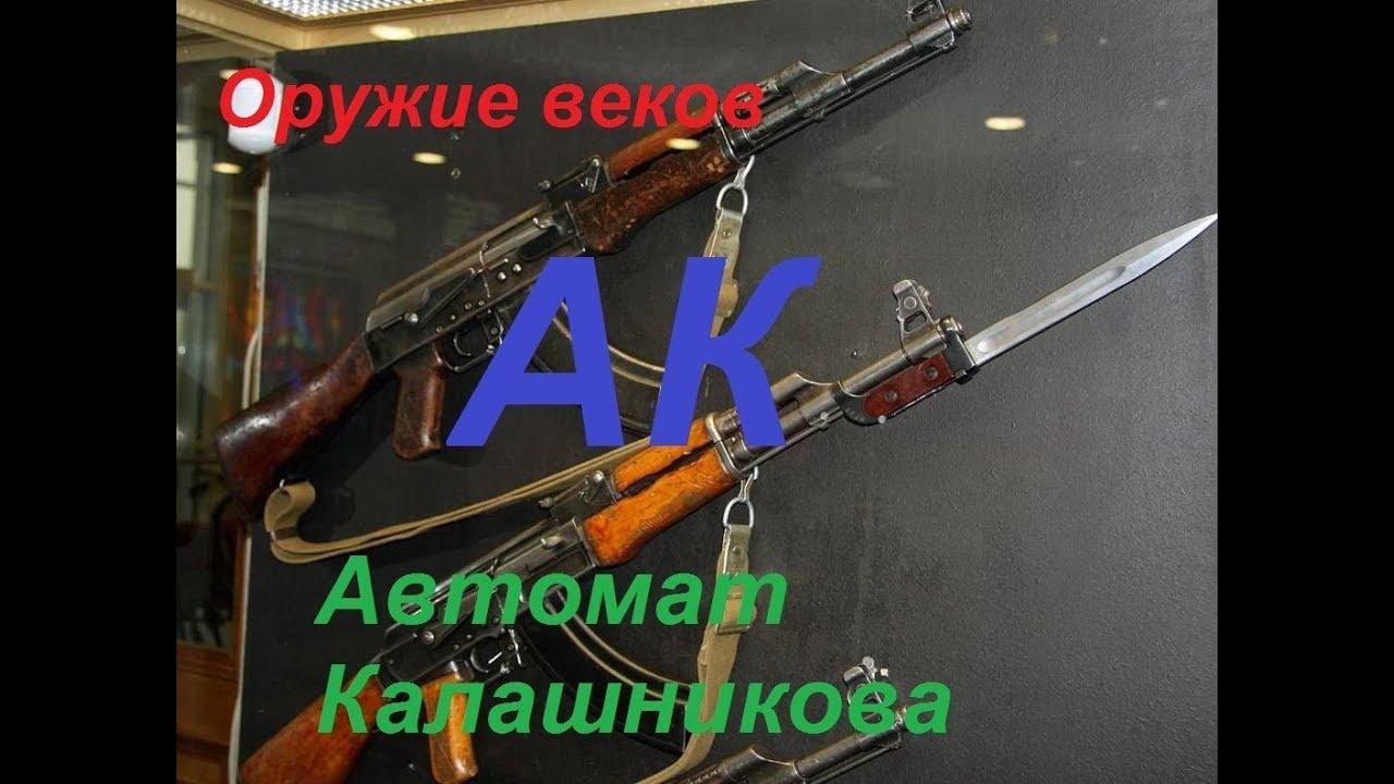 скорострельность ак 47