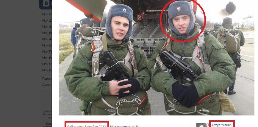 тульская воздушно десантная дивизия