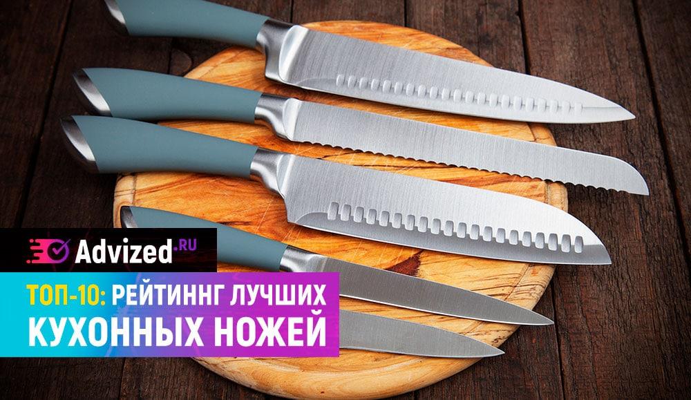 самые опасные ножи