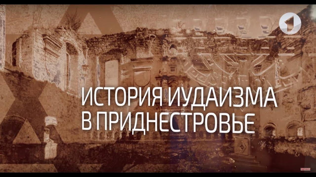 приднестровская народная республика