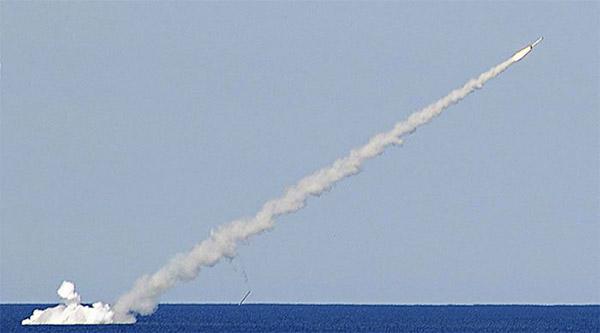 калибр крылатая ракета