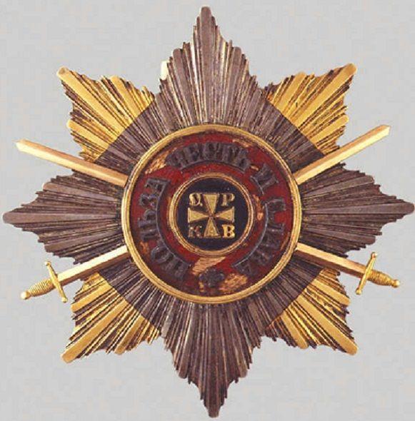 орден св владимира