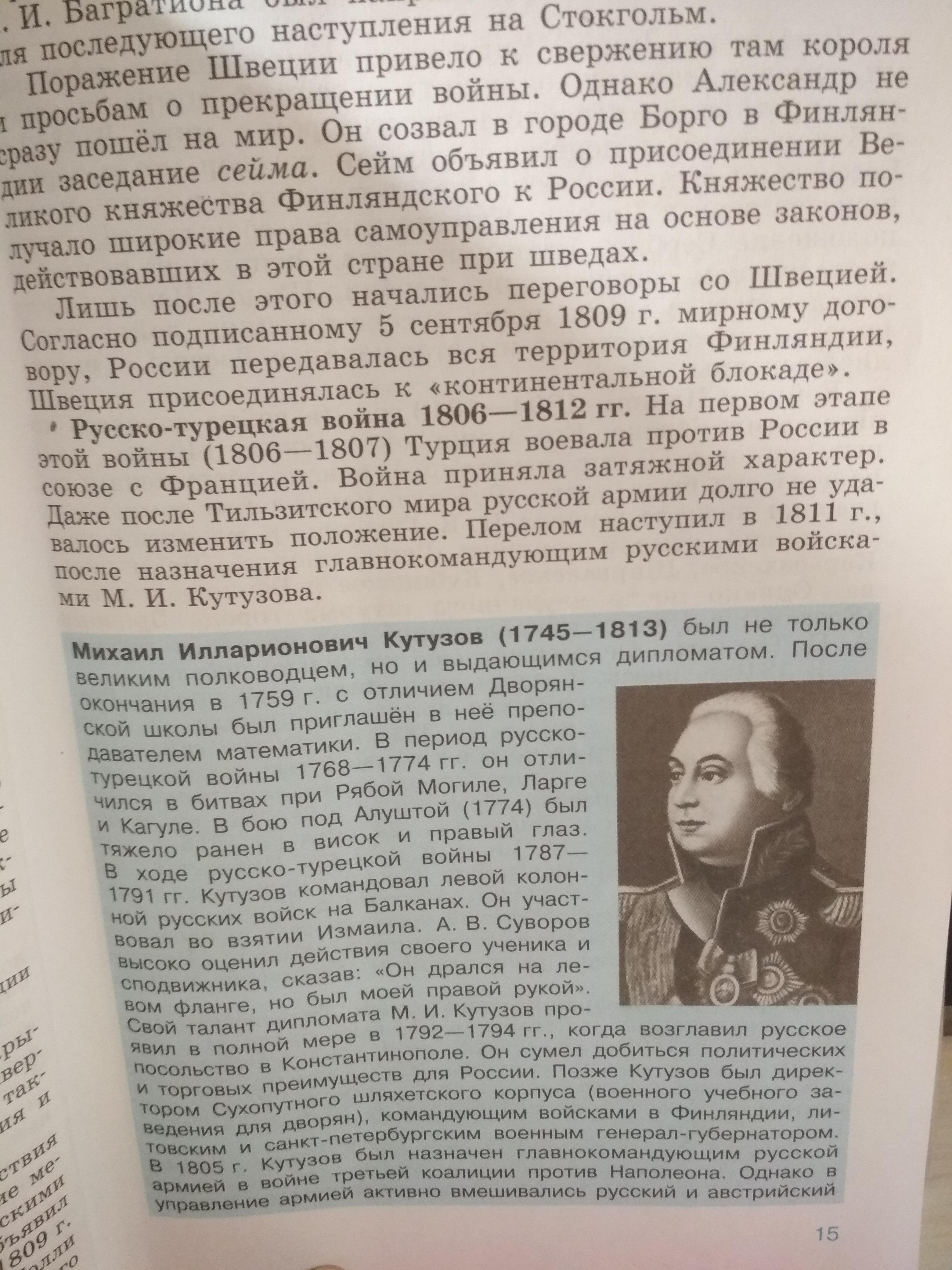 крымская война 1877 1878