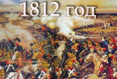 нашествие наполеона на россию 1812 карта