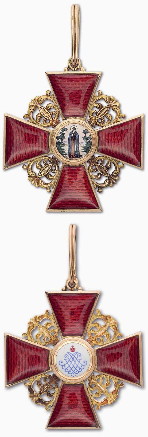 орден святой анны 1 степени