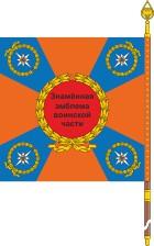 символ чести