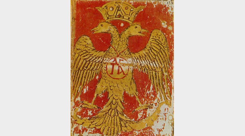 двуглавый орел стал русским гербом в