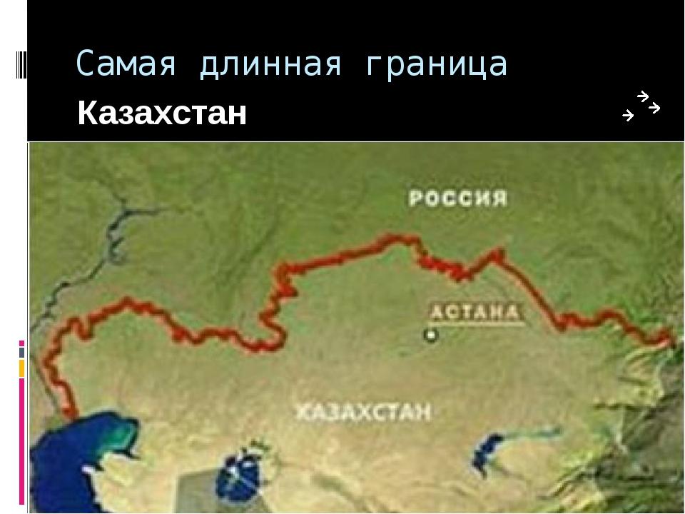 с какими субъектами российской федерации граничит китай