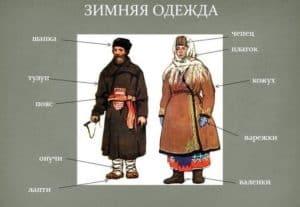 старорусский костюм