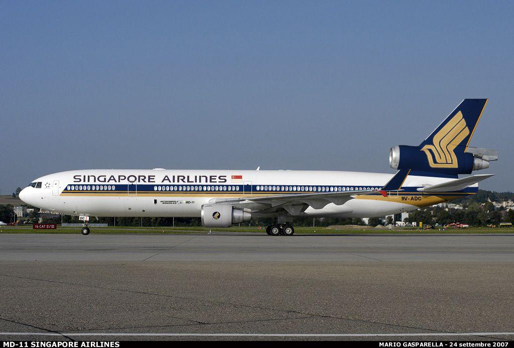 дс 3 самолет