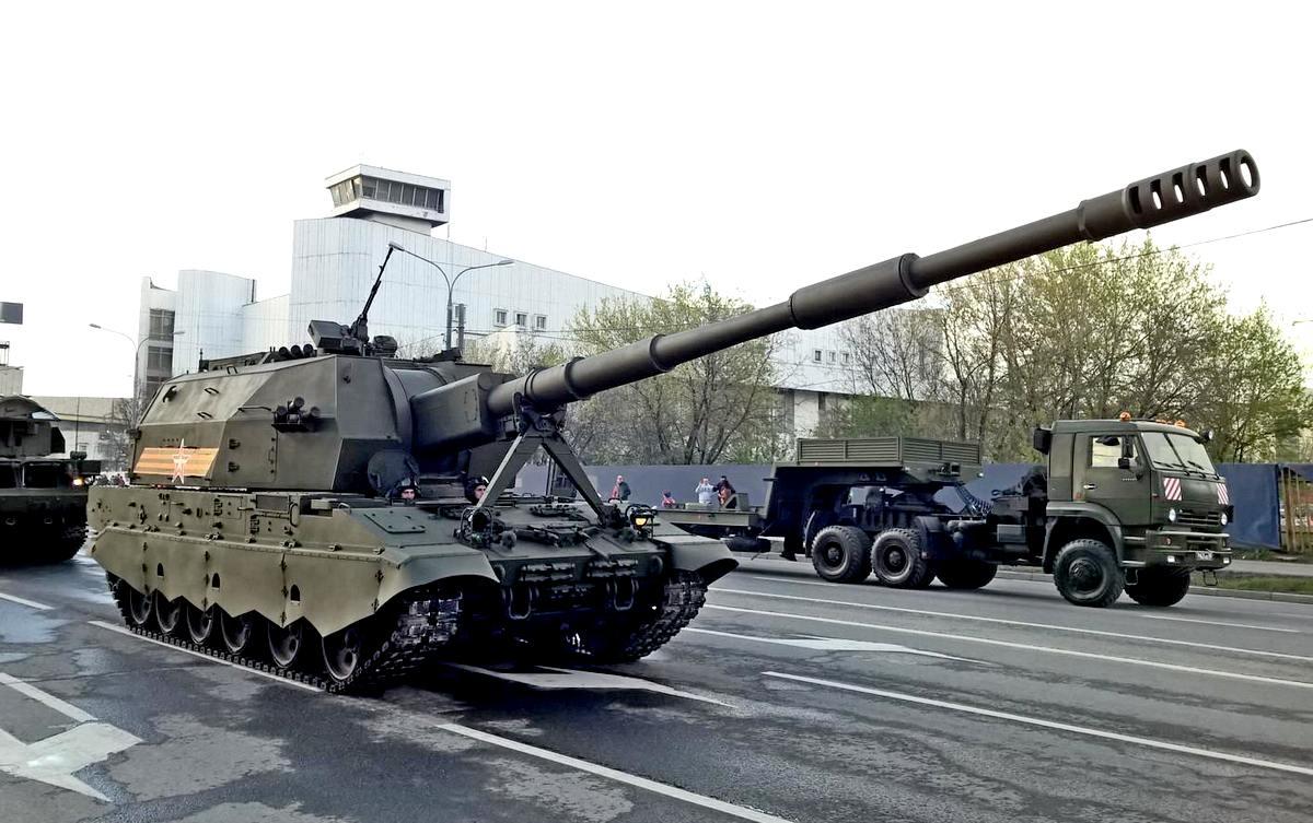артиллерийские войска россии