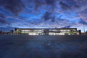 аэропорт слатина