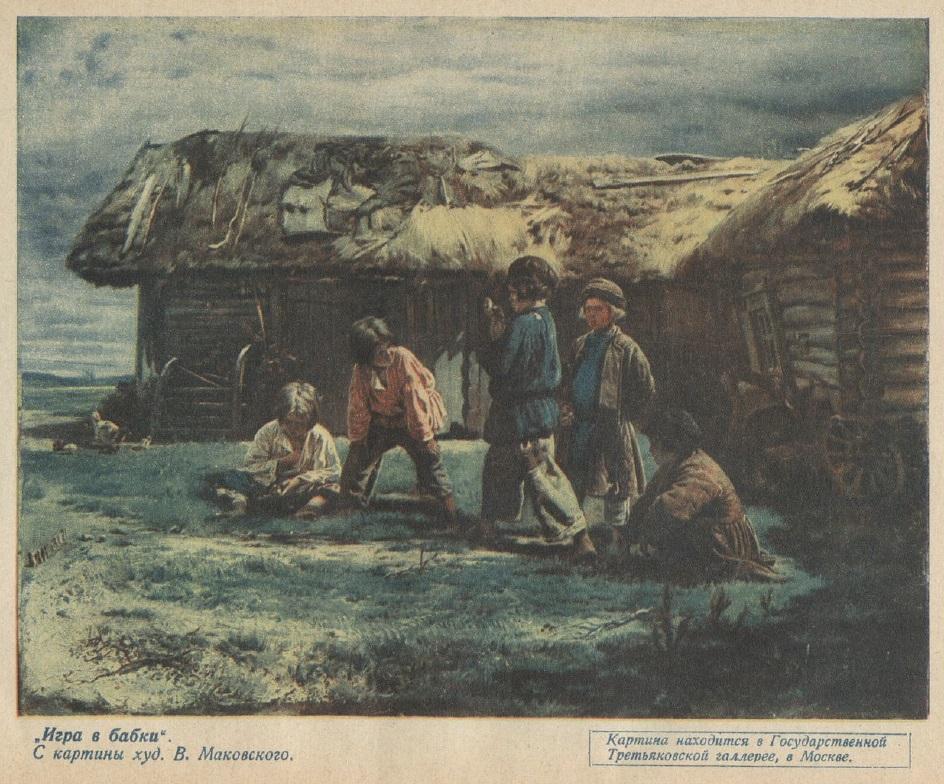 1870 год в истории россии