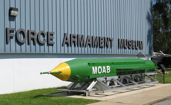 авиационная вакуумная бомба повышенной мощности