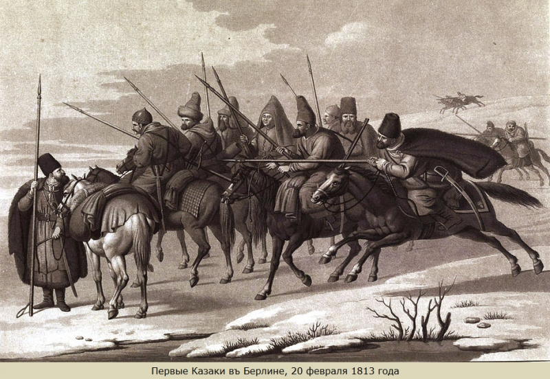 1760 год взятие берлина