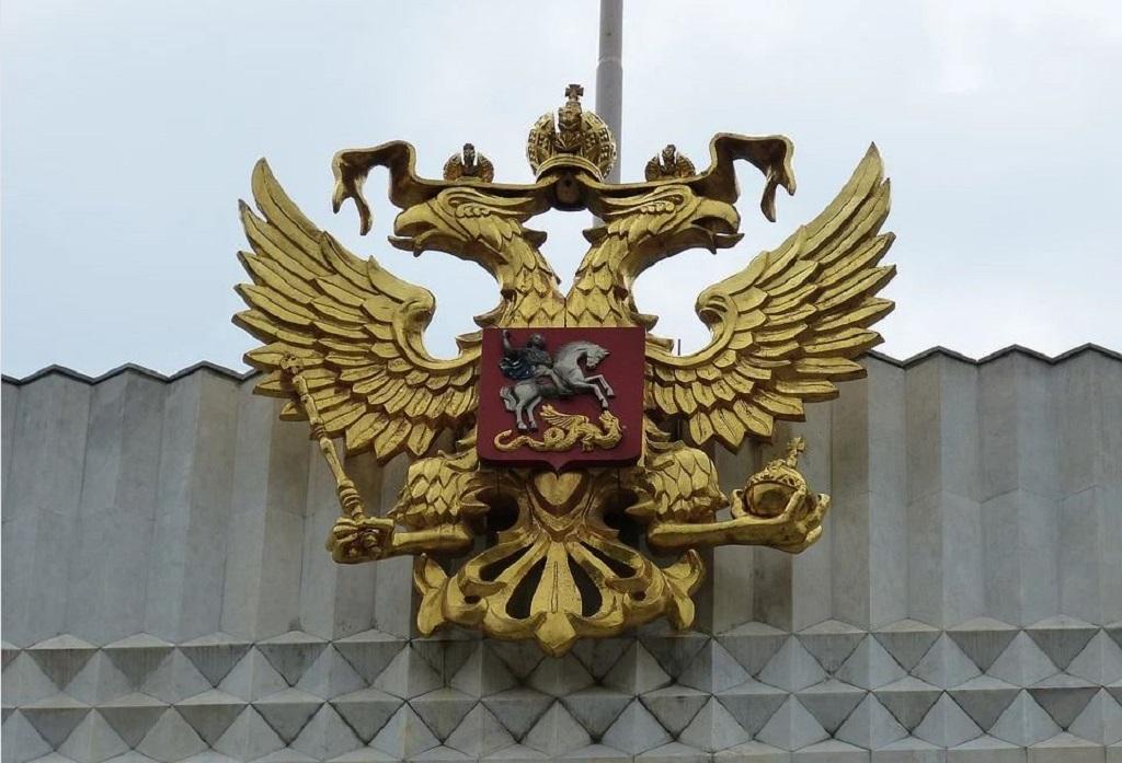 что означает орел на гербе