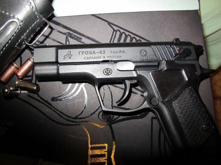 травматический револьвер гроза