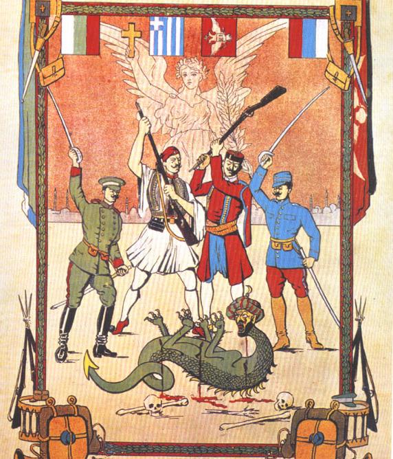 балканские войны дата