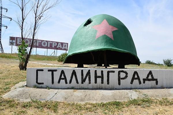 сталинград сейчас какой