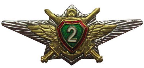 специалист 3 класса в армии
