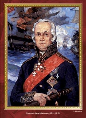 русский полководец