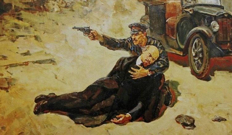 кто застрелил ленина