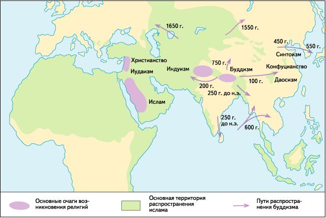 сколько раз грузины меняли веру