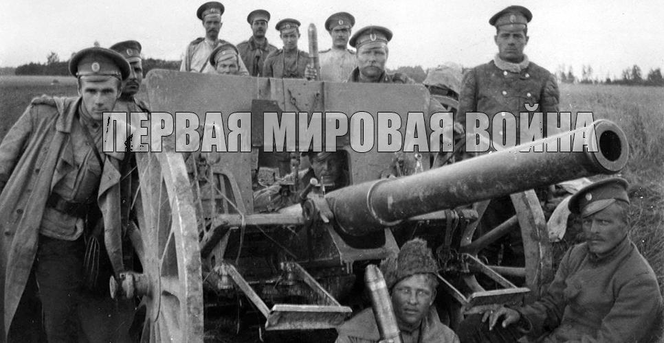 вступление сша в первую мировую войну дата