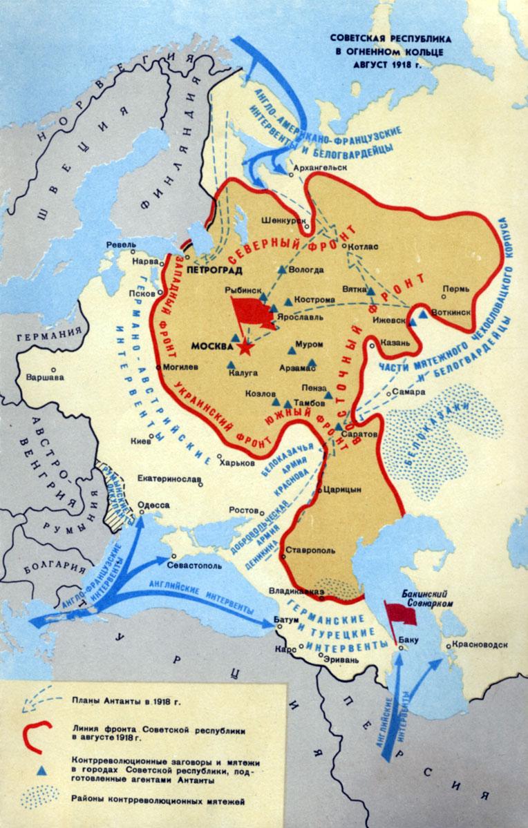гражданская война и иностранная военная интервенция