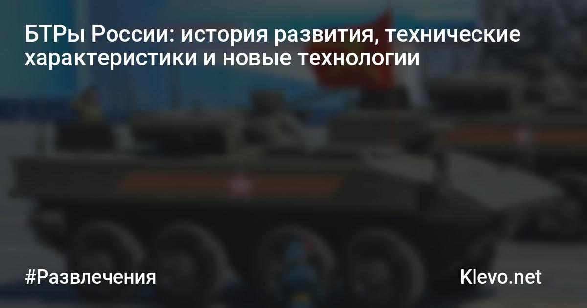 броневики россии