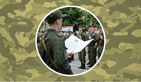 список вузов с военной кафедрой